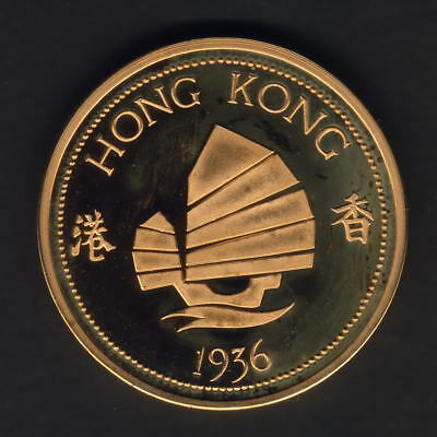Hong Kong. c1980s  Edward VIII (1936) - Fantasy Crown.. AE, gilt - Prooflike