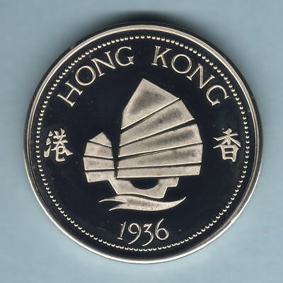 Hong Kong. c1980s  Edward VIII (1936) - Fantasy Crown..  Cu-Ni - Prooflike