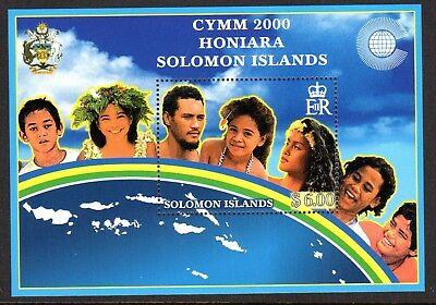 2000 SOLOMON ISLANDS YOUTH MINISTERS MEETING minisheet SG964 mint unhinged