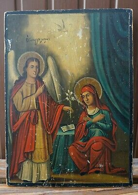 1870's Antique Greek Orthodox Religiose Holy Icon Annunciation Madonna Gabriel