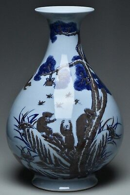 Fine Chinese Blue And White And Underglazed Red Vase Qianlong Mark