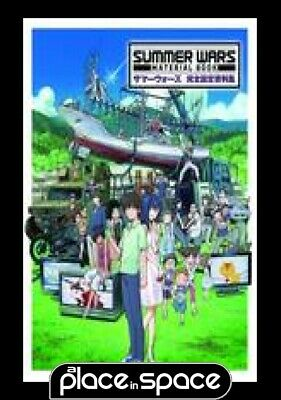 Summer Wars Material Book - Softcover