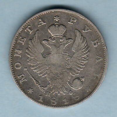 Russia. 1818-CNB NC, 1 Rouble..  Alexander 1..  Fine+ - Trace Lustre