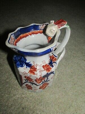 Antique Ironstone China Jug with Dragon Handle