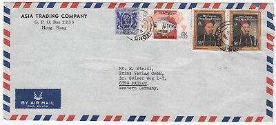 1988 HONG KONG QEII Air Mail Cover to PASSAU GERMANY Asia Trading Co.