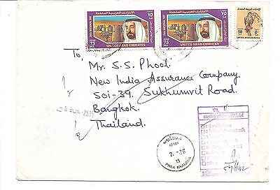 UAE United Arab Emirates 1992 to Thailand unclaimed letter (bac)