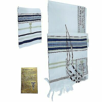 New Covenant Prayer Shawl Tallit English/Hebrew with Matching Case - Large Dark