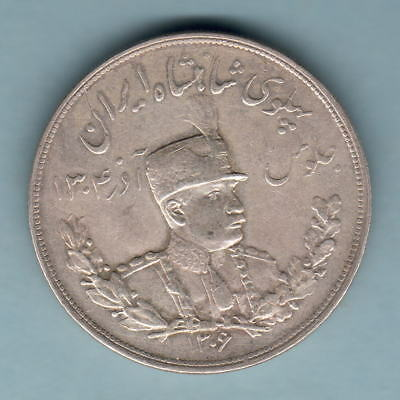 Persia.  Middle East .SH-1306H (1927) 5000 Dinars.. aEF/EF - Part Lustre