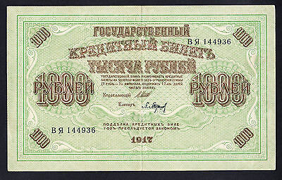 Russia Soviet CCCP 1917 1000 Rubles P.37  Crisp VF/VF+ Note Concealed Swastika
