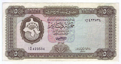 1972 Libya 5 Dinars Pic 36a W/inscription gEF Note  African Banknote
