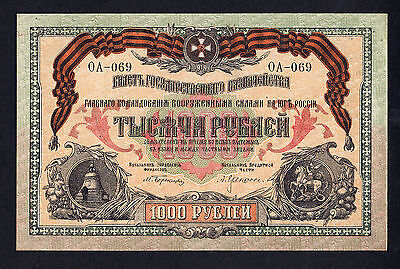 South Russia 1000 Rubles 1919 P. S424a Crisp aUNC Note