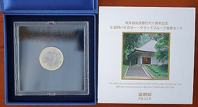 Japan 2011  500¥ YEN Iwate  Bimetal Proof Coin Limited Issue