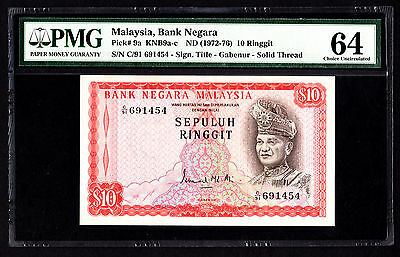 Malaysia 10 Ringgit ND (1972-76) P.9a PMG 64 Choice UNC Solid Thread Rare