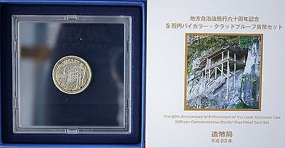 Japan 2011  500¥ YEN Tottori  Bimetal Proof Coin Limited Issue
