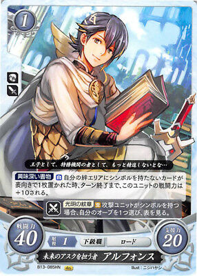 FIRE EMBLEM CIPHER: Flame, Steel, Thought and Grief (Series