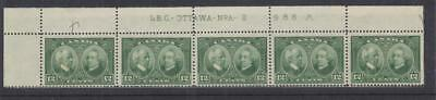 Canada # 147 Vf-Mnh Plate Block Strips Of 2 Different 4 Cat Value $240