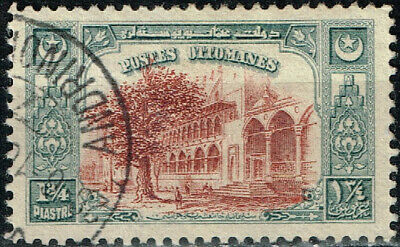 Ottoman Empire Fountain of Suleiman the Magnificent classic stamp 1913
