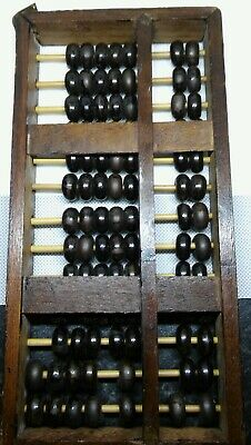 Abacus Lotus Flower Brand People's Republic Of China 13 Rods + Beads Vintage