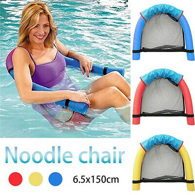 Swimming Pool Noodle Chair Water-Swing Floating Seat For Adult Kid Children NZN