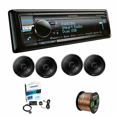 Receiver w/Bluetooth HD Radio With 250W Speakers, Wire & Sirius Radio Tuner