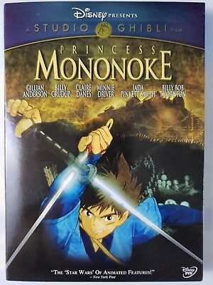 Princess Mononoke Disney Hayao Miyazaki DVD Studio Ghibli NEW Billy Bob Thornton