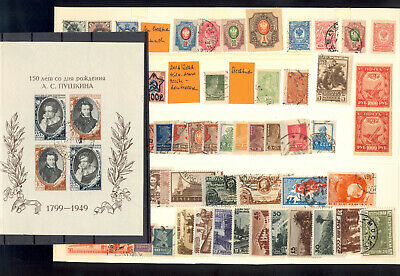 RUSSIA RUSSLAND OLD Lot Of 13 Stamps 393 - $0 49 | PicClick