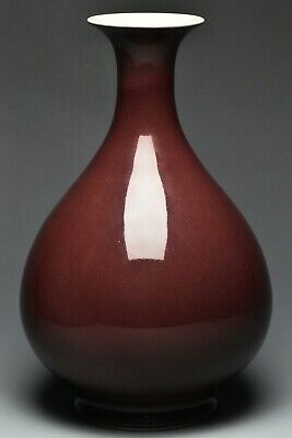 Fine Chinese Red Glazed Vase Qianlong Mark