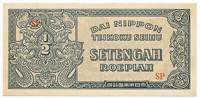 Netherlands Indies / Japanese JIM Half Roepiah Note ND 1944 WWII aUNC P. 128a