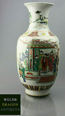 MUSEUM HIGH QUALITY CHINESE 19th QING FAMILLE-VERTE GUANGXU PERIOD SIGNED VASE