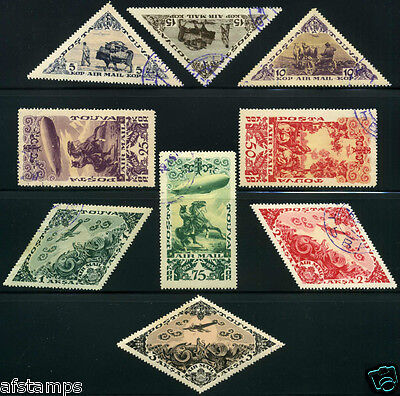 Tannu Tuva🐫Year 1936. Sc. C10-8. Used. SCV $26.25.  2nd airmail set.