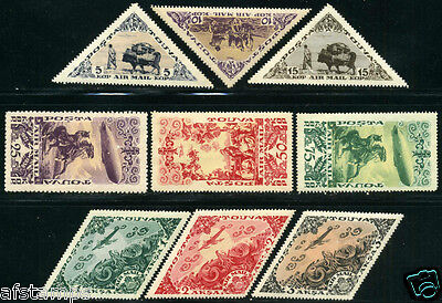 Tannu Tuva🐫Year 1936. Sc. C10-8. MNHOG. CV $1000.  2nd airmail set.