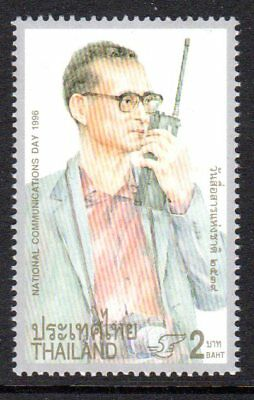 1996 THAILAND NATIONAL COMMUNICATIONS DAY SG1872 mint unhinged