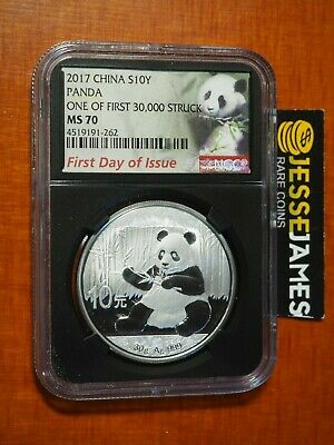 2017 China Silver Panda Ngc Ms70 First Day Of Issue Fdi 1 Of First 30,000 Struck