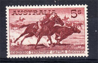 1964 5/- Cattle White Paper Mint Unhinged (A44)