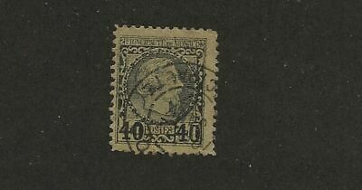 Monaco Sc# 7? Used Stamp Forgery