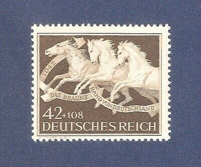 DR Germany RARE NAZI WWII WW2 WK2 STAMP HORSE RACING BROWN RIBBON MUNICH - ROME