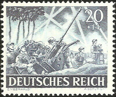 DR Germany RARE NAZI WWII WW2 WK2 STAMP 88 mm Flak Anti Aircraft Tank Artillery