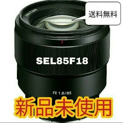 There Is No Sony Fe 85mm F1 .8 Sel85 F18 Shortage