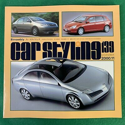 Vintage Car Styling Magazine Book 139 November 2000 An