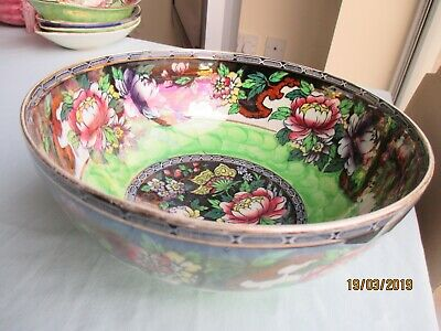 Maling Footed Fruit Bowl (6024A)