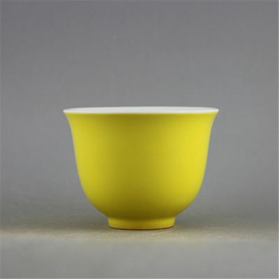 Shanghai Museum 1962 China old antique Porcelain yellow CUP