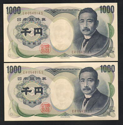 JAPAN P-97.  (1984-93) 1000 Yen.. UNC - CONSECUTIVE Pair