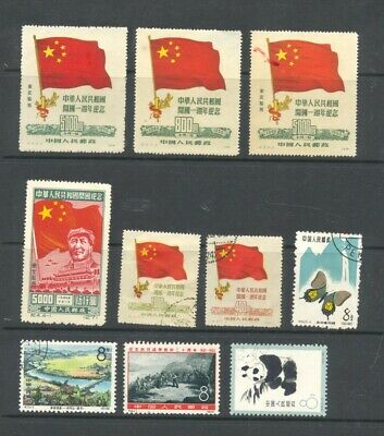 CHINA , 10 x stamps fine used or mint