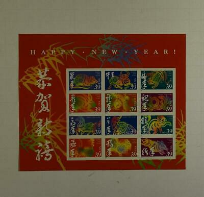 Us Scott 3997 Pane Of 12 New Years 39 Cent Face Mnh