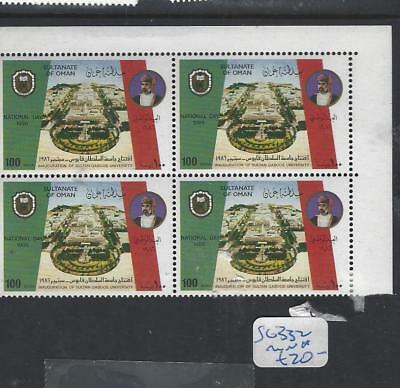 Oman  (P3101Bb)  Sg 332  Bl Of 4    Mnh