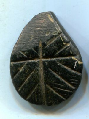 Ancient Mesopotamian Stone Seal with Geometric Incised Pattern 4th Millenium BC