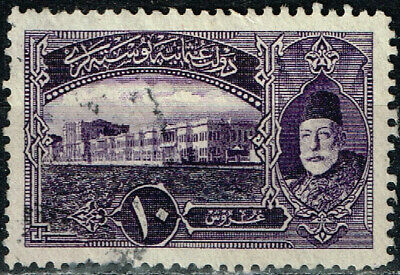 Ottoman Empire WW1 classic stamp Sultan Mohammed and his Palace stamp 1916