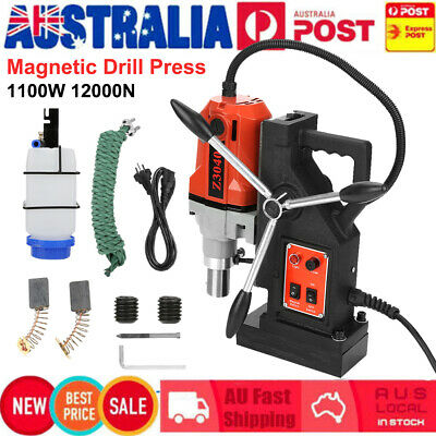 1100W Metal Drill High Power Multi-Function Magnetic Drill Metal Drill Press AU