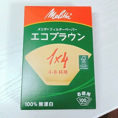 Melitta Japan Coffee Paper Filter Aroma Magic Natural Brown 4-8 Cups 100 Sheets