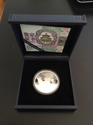 CHINA 2017 10 yuan SILVER YEAR OF THE ROOSTER LUNAR SERIES PROOF W/ BOX & COA